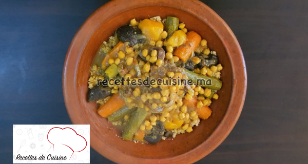 Recette de Couscous Marocain aux légumes - الكسكس المغربي بالخضر