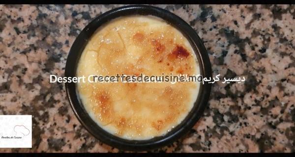 Dessert Crème Catalane - طريقة تحضير ديسير كريم كاطالان