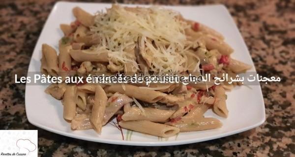 Les Pâtes aux émincés de poulet - معجنات بشرائح الدجاج