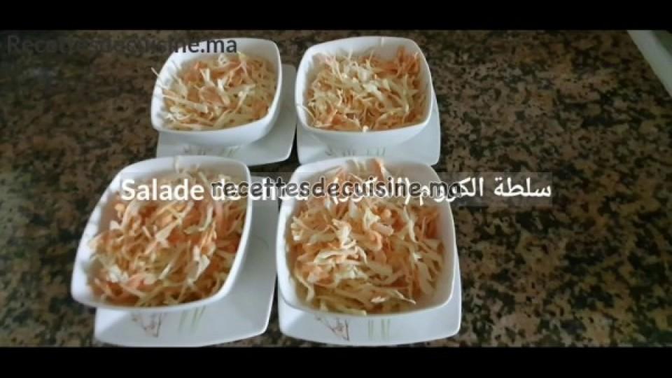 Salade de chou - سلطة الكروم (المكور)