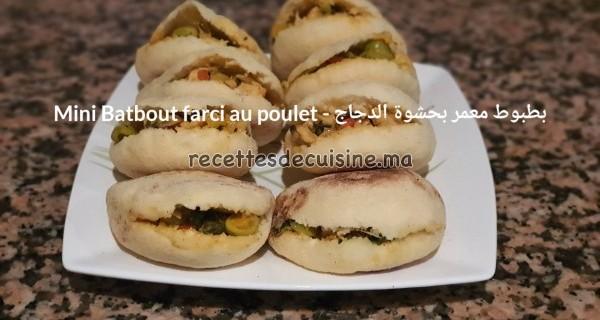 Mini Batbout farci au poulet - ميني بطبوط (مخامر) معمر بحشوة الدجاج