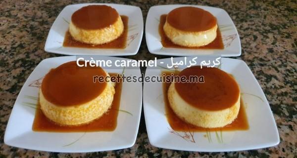 Crème caramel - كريم كراميل