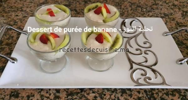 Dessert de purée de banane -تحلية الموز