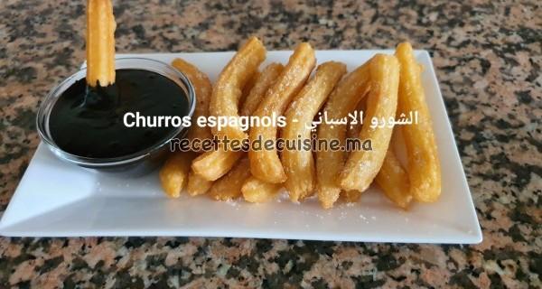 Churros espagnols - الشورو الإسباني