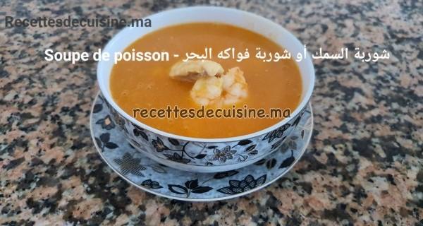 Soupe de poisson -  شوربة السمك