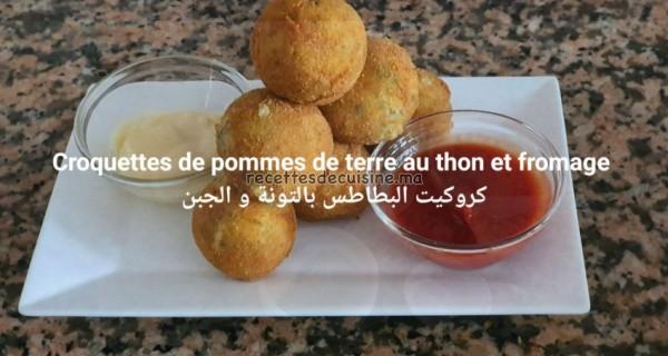 Croquettes de Pommes de terre au thon et fromage - كروكيت البطاطس بالتونة و الجبن