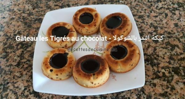 Les Financiers Tigrés au chocolat - كيكة النمر(فينانسي) بالشوكولا