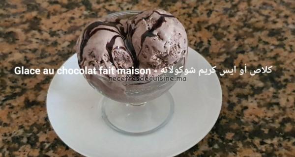 Glace au chocolat fait maison - كلاص أو آيس كريم شوكولاته